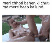 Kaisa laga from xxx laga lagi videoww xxx kajal sex photo